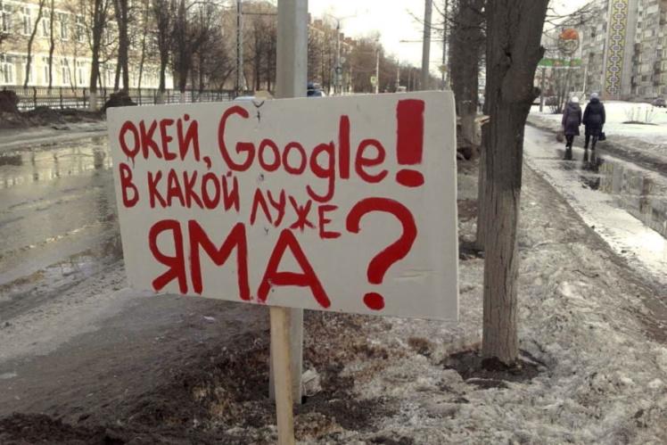 45 безумных фото с российских дорог