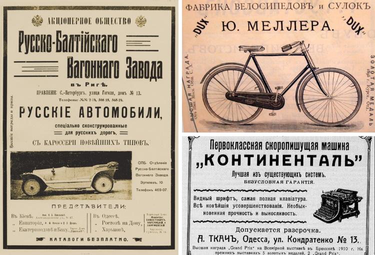 Правда и вымысел о сталинской индустриализации
