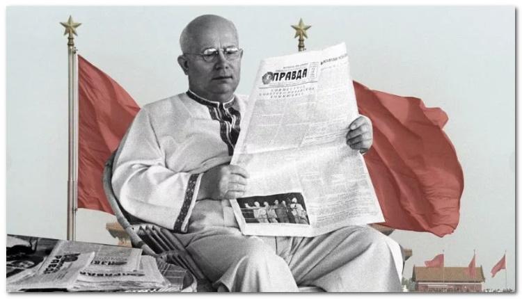 Как Хрущев русский язык упрощал и что из этого вышло